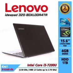 Notebook  Lenovo IdeaPad320-15IKBN  80XL00A4TA (Black)