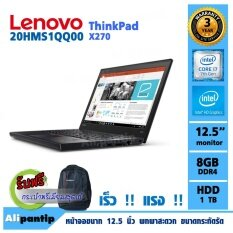Notebook Lenovo ThinkPad X270 20HMS1QQ00 (Black)