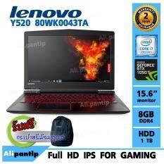 Notebook Lenovo Y520-80WK0043TA (Black)