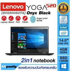 Notebook Lenovo YOGA 520 80X8006UTA (Onyx Black)