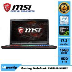 Notebook MSI GE72VR 7RF-454XTH  (Black)