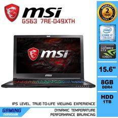 Notebook  MSI Stealth Pro GS63 7RE-049XTH (Black)