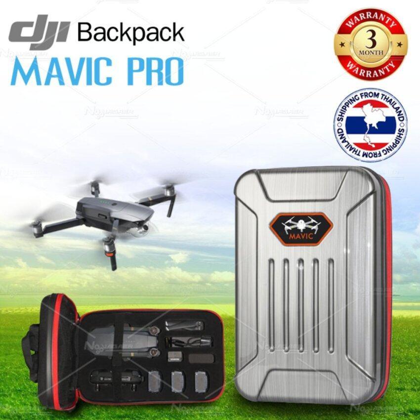 Novagear กระเป๋าสะพาย HardShell Backpack สำหรับ DJI Mavic Pro (สีเงิน)