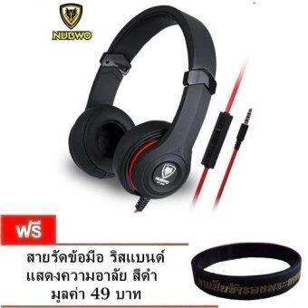 ประเทศไทย NUBWO หูฟังแบบครอบ NT-910 (สีดำ) แถมฟรี สายรัดข้อมือ ริสแบนด์ แสดงความอาลัย สีดำ