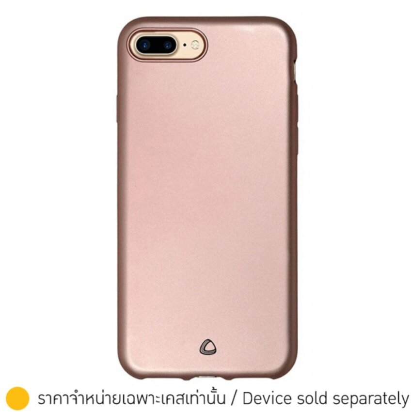 OCCA Casing for iPhone 7 Plus Lanker I
