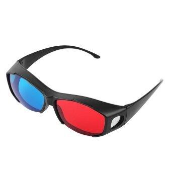 OH Universal Type 3D Glasses - intl
