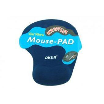OKER แผ่นรองเม้าส์พร้อมเจลรองข้อมือ Mouse Pad with Gel Wrist Support (สีน้ำเงิน)