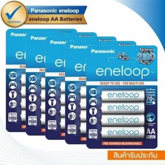 Panasonic Eneloop Rechargeable Battery ถ่านชาร์จ AA 5 แพ็ค 20 ก้อน (White)