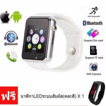 Person นาฬิกาโทรศัพท์ Bluetooth Smart Watch รุ่น A8 Phone watch(White) ฟรี นาฬิกาLEDระบบสัมผัส(คละสี)