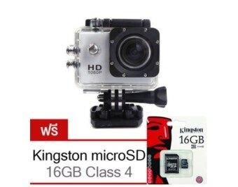 PK TECH กล้องกันน้ำ Action CamCorder Full HD 1080P No WiFi ฟรี Kingston microSD 16GB ราคา 490 บาท
