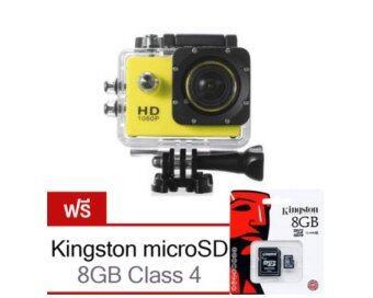 PK TECH กล้องกันน้ำ Action CamCorder Full HD 1080P No WiFi (ฟรี Kingston microSD 8GB) ราคา 290 บาท