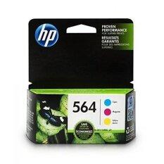 (Price Hidden)HP 564 Cyan, Magenta & Yellow Original Ink Cartridges, 3 pack (N9H57FN) - intl