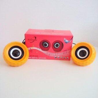 Primaxx ลำโพง USB ลูกกอล์ฟ รุ่น WS-SP-2040 (สีเหลือง)