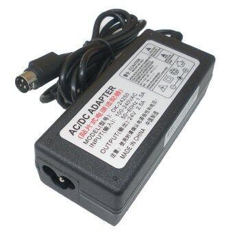 Printer Adapter Epson 24V/2.5A (3 Pin)