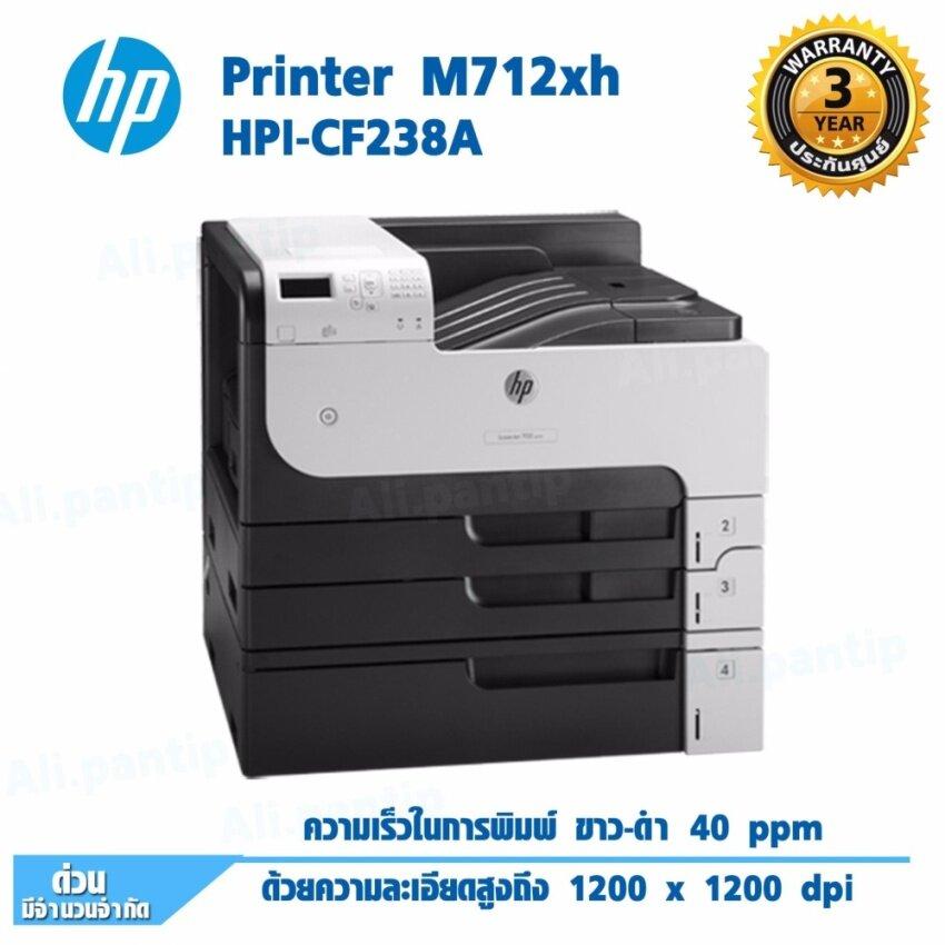Printer HP LaserJet Enterprise M712xh (CF238A)
