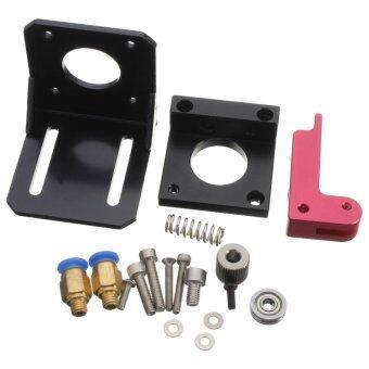 Printer Parts Reprap Makerbot MK8 Full Metal Aluminum Alloy Bowden Extruder for 1.75MM Filament - Intl