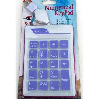 แป้นพิมพ์ตัวเลข ซิลิโคน สำหรับโน๊ตบุ๊ค สีม่วง