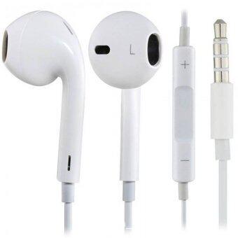 ราคา หูฟัง (สีขาว)