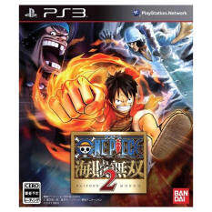 Ps3 One Piece Pirate Musou2 Treasure BOX (Bundled with Another Product Code That Battle Dress Costume Can Be Downloaded Luffy One Piece Film Z Inclusion Benefits First) - Intl image