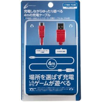 ประเทศไทย PS4 CYBER USB2.0 Controller charging cable 4M (Red)