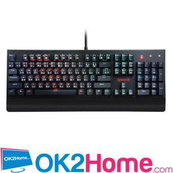REDRAGON Mechanical Gaming Keyboard blue switch รุ่น KALA - (สีดำ)