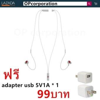 ราคา Remax หูฟังกันน้ำ หูฟังกันเหงื่อ หูฟังบลูทูธไร้สาย Bluetooth Small Talk รุ่น RB-S8 (white) +adapter usb