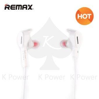 Remax Magnet Sports Bluetooth Headset 4.1 หูฟังไร้สาย หูฟัง บลูทูธ ไร้สาย รุ่น RM-S5