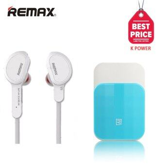 Remax Magnet Sports Bluetooth Headset 4.1 หูฟังไร้สาย หูฟัง บลูทูธ ไร้สาย รุ่น RM-S5 (สีขาว)+Remax Adapter USB Charger 2.4A รุ่น RP-U25 (Blue/White)
