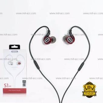 ราคา Remax หูฟัง REMAX Small Talk RM - S1 Pro สีแดง