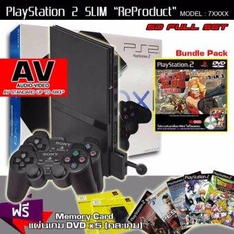 ReProduct Sony Playstation 2 Slim 77006 Full Set (METAL SLUG PLUS) (รับประกัน 1 ปี)