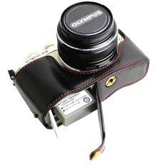 Retro Vintage Camera Bag Case Fits For Olympus Pen Lite Epl7e-Pl7epl8 E-Pl8 Bottom Pu Leather Half Body Set Cover - Intl ราคา 486 บาท(-30%)