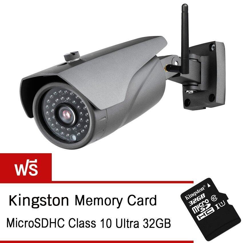 REVOTECH กล้องวงจรปิด Bullet IP-CAMERA Outdoor Wireless Wi-Fi รุ่น RT-526HD 720P P2P Onvif (สีเทา/ดำคลาสสิค) ฟรี MicroSDHC 32GB. Class10 kingston