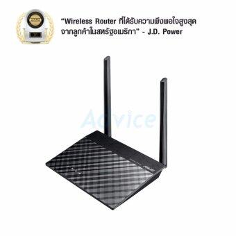 Router ASUS (RT-N12+) Wireless N300 (สีดำ)