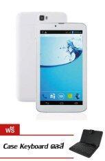 """Saleup TY-M5A Dual Core จอ HD 7 """" 2 SIM - White (แถมฟรี Case Keyboard)"""