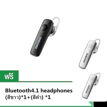 2561 Samsung หูฟัง Bluetooth4.1 headphones (สีดำ) แถมฟรี Samsung หูฟัง Bluetooth4.1 headphones (สีขาว)