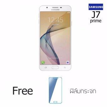 Samsung galaxy j7 prime 32GB - White /Gold ศูนย์ไทย+ฟิลม์กระจก
