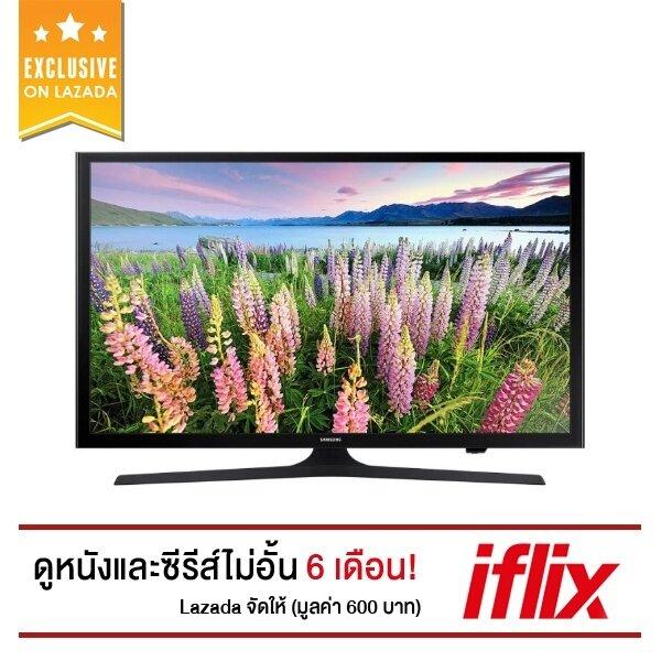 Samsung LED Smart TV 48 นิ้ว รุ่น UA48J5200 + บัตรสมาชิก iflix สำหรับดูซีรีส์และหนังไม่อั้น 6 เดือน (มูลค่า 600 บาท)
