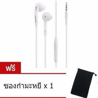 Samsung หูฟัง Note5/S7 (สามารถใช้ได้กับ Galaxy ทุกรุ่น) ฟรี ซองกำมะหยี่x1