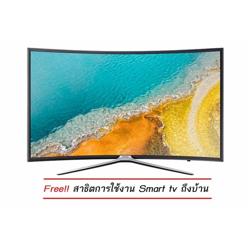 SAMSUNG SERIES 6 CURVED LED 49นิ้วCurved Smart TVรุ่น UA49K6300AK