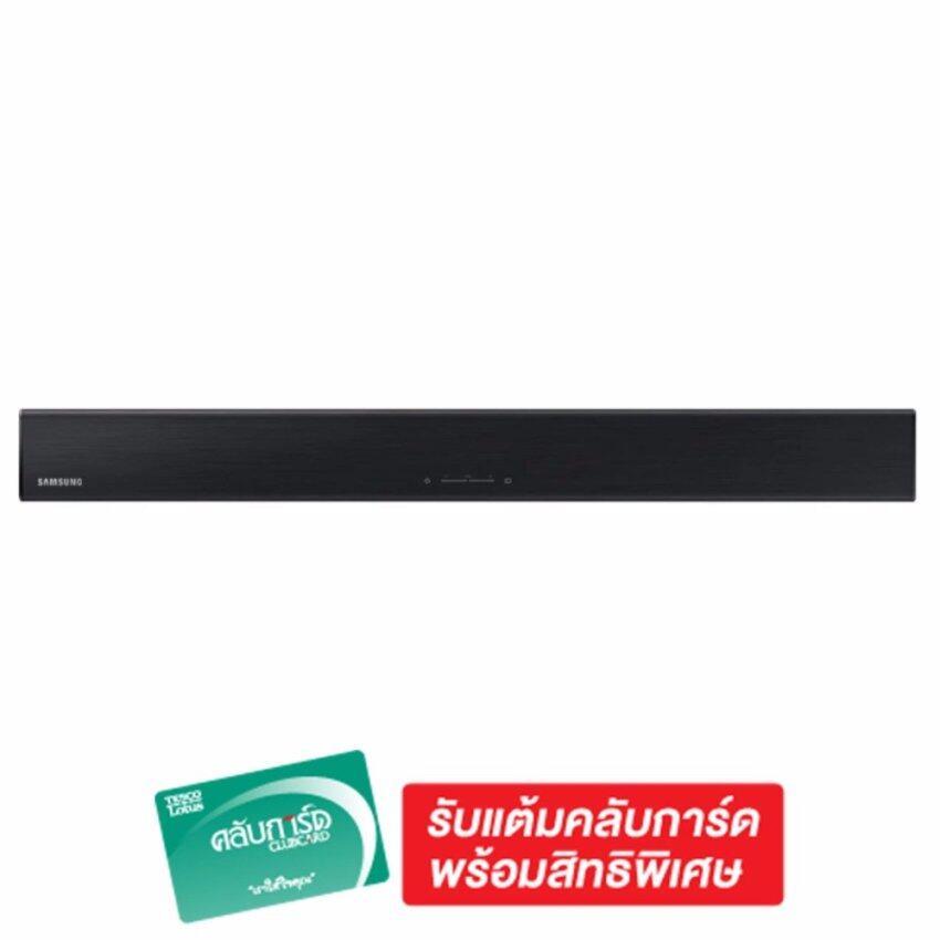 SAMSUNG Soundbar 80W. 2.2 Ch รุ่น HW-J250/XT (Black)