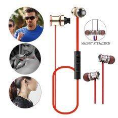 หูฟังกีฬา, Shuua SoundBuds บลูทูธในหูกีฬาหูฟัง บลูทูธไร้สายซูเปอร์แม่เหล็กเสียงทุ้มต่ำเช่นเดียวกับหูฟัง/หูฟัง/หูฟัง/กีฬากับไมค์สำหรับ iPhone 6S และ Android อุปกรณ์ (สีแดง) image