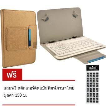 Siam Tablet Shop เคสคีย์บอร์ด แท็บเล็ต บลูทูธ ไร้สาย ใช้ได้กับ Samsung Galaxy Tab S2 8 นิ้ว