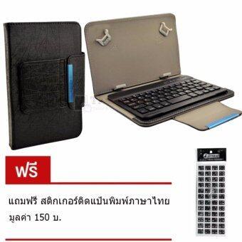 Siam Tablet Shop เคสคีย์บอร์ด แท็บเล็ต บลูทูธ ไร้สาย ใช้กับ Samsung Galaxy ขนาด 9.7 - 10.1 นิ้ว