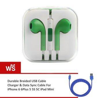 Smart Earphone Heavy Bass Stereo Sound พร้อมรีโมทและไมโครโฟน for iPhone / iPad / iPod / iMac (Green) ฟรี Braided USB Cable for iPhone 6/6S/6 Plus/5/5S (Blue )