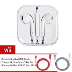 Smart Earphone Heavy Bass Stereo Sound พร้อมรีโมทและไมโครโฟน for iPhone / iPad / iPod / iMac (White) ฟรี 2pc Braided USB Cable for iPhone 6/6S/6 Plus/5/5S (Red/White)