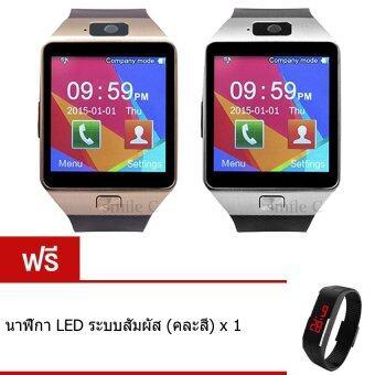 smile C นาฬิกาโทรศัพท์ Smart Watch รุ่น DZ09 Phone Watch แพ็ค 2 ชิ้น (Gold/Sliver) ฟรี นาฬิกา LED ระบบสัมผัส (คละสี)