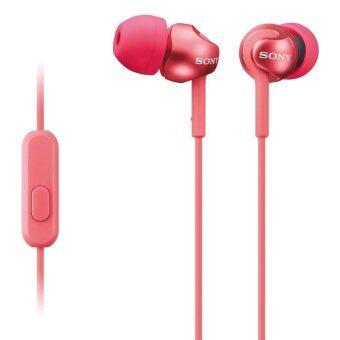 Sony MDR-EX110AP P In-Ear Headphones - Intl