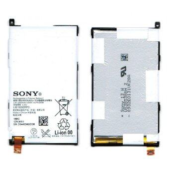 Sony Xperia Z1 Compact Battery