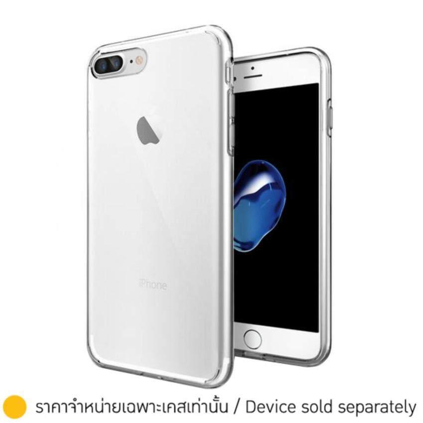 Spigen Casing for iPhone 7 Plus Liquid Crystal (043CS20479)