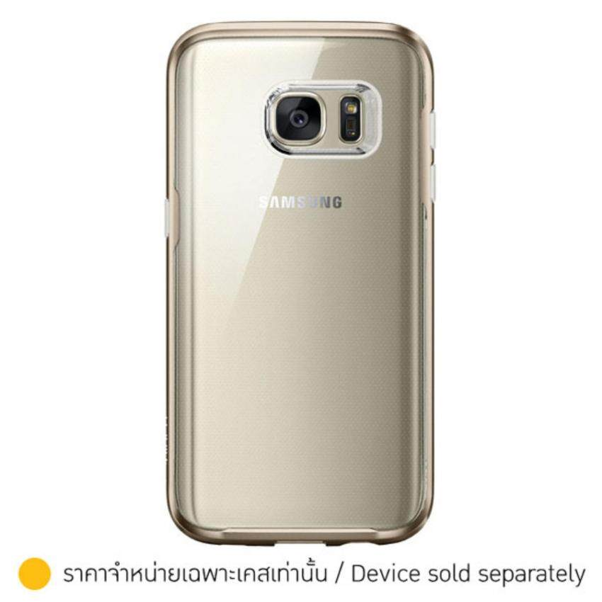 Spigen Galaxy S7 Neo Hybrid Crystal - Champagne Gold 555CS20023